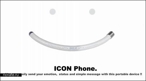 Концептуальный мобильник Icon Phone. *Волшебная палочка* для смайликов