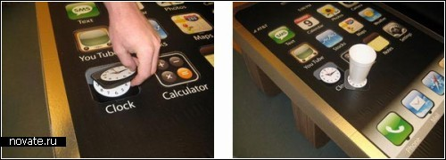 Журнальный столик iPhone coffee table от компании iLounge