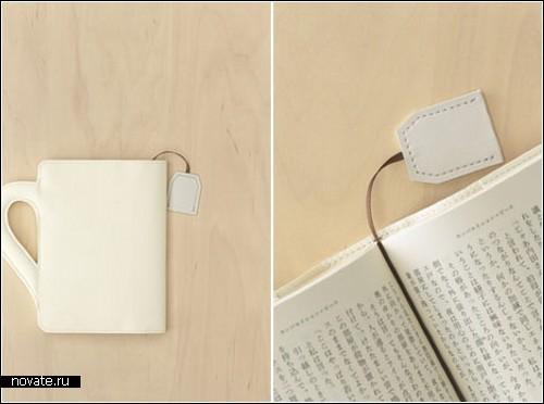 Обложка Bookcup от японских дизайнеров