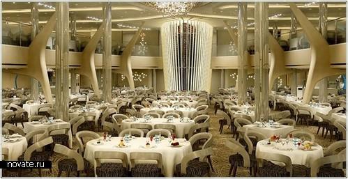 Главный ресторан *плавучего города*