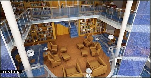 Интеллектуальные развлечения. Библиотека