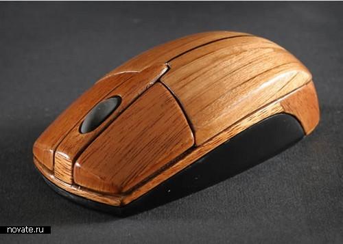 Мышки из натуральных компонентов