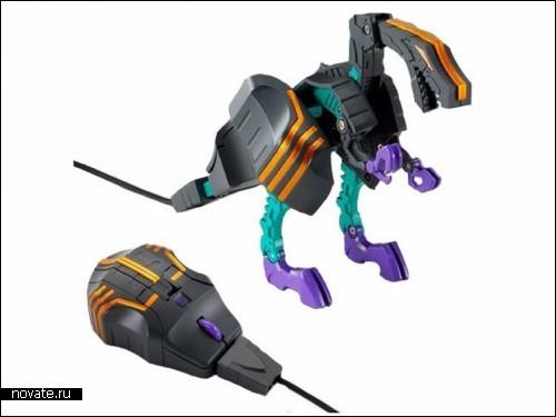 Transforming Laser Mouse. Мышка-игрушка Trypticon от компании Takara
