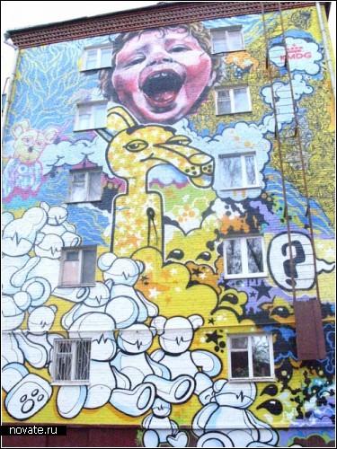 Жилой дом а-ля граффити-стайл