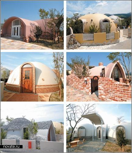 *Юрты* из пенопласта от японской строительной компании International Dome House