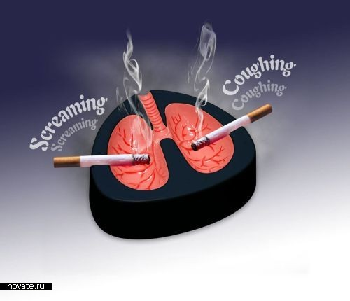 Пепельницы, запугивающие курильщиков