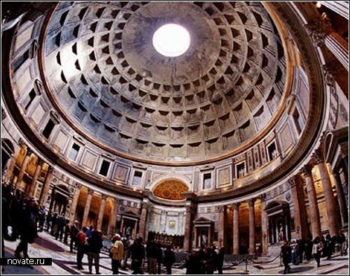 Легендарный Пантеон