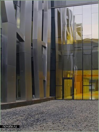Здание сбербанка в испанском городе Vitoria-Gasteiz