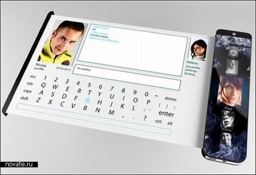 Mobile Script Phone - два устройства в одном. Телефон с двумя дисплеями и без батареи