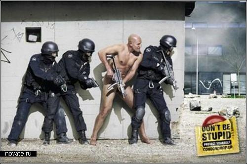 Оригинальная реклама безопасного секса и резиновых изделий №2