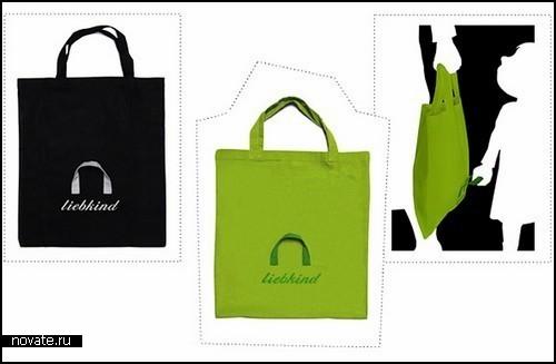 Немецкая фирма Tisch5 придумала сумку Liebkind специально для молодых...