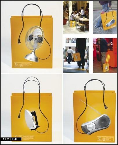 MULTSUMKA.RU Интернет магазин сумок. сумки гризли, сумки Grizzly...