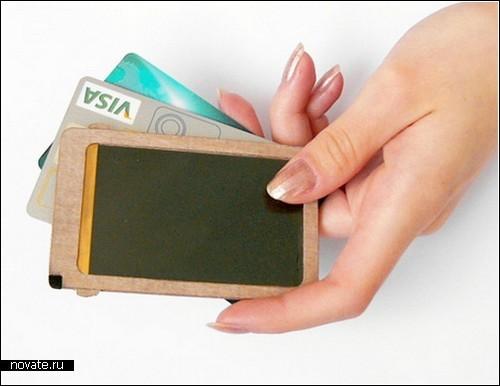 Блокнот-кредитка а-ля *пиши-стирай*