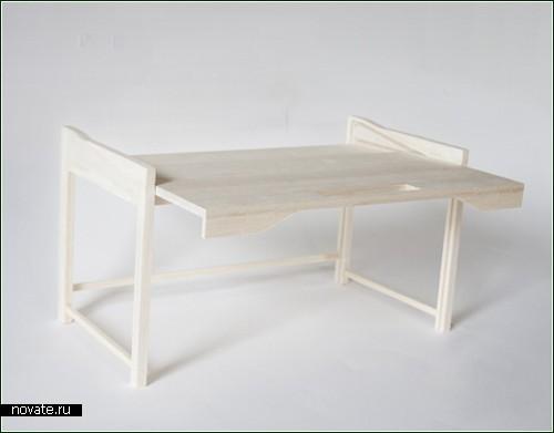 Вот это стол, на нем сидят...
