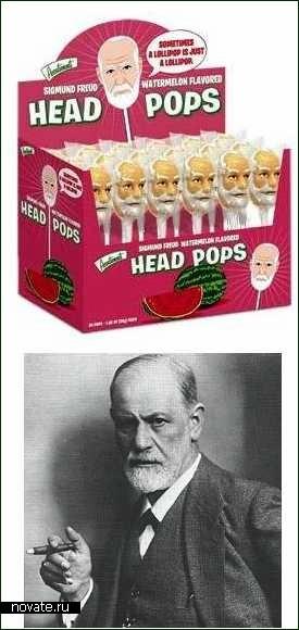 Вкусные дедушки