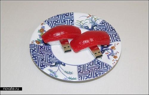 Электронная еда, или очень аппетитные флешки