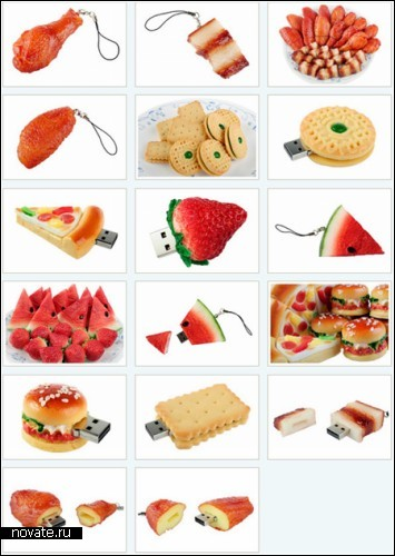 Электронная еда на любой вкус