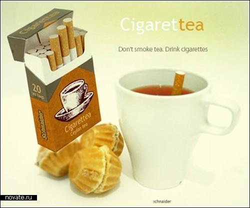 chelovek  Фотопост: креативные чайные пакетики