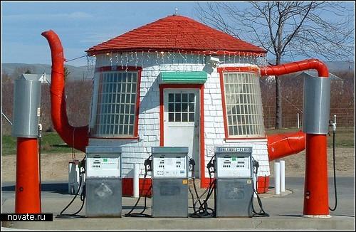 Заправочная станция в виде дома-чайника. Штат Вашингтон, США