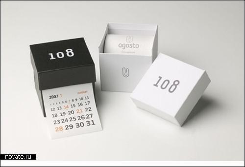 108 Time Box - хранитель недель, месяцев и лет
