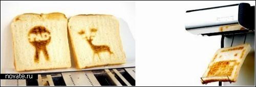 Обзор креативных тостеров