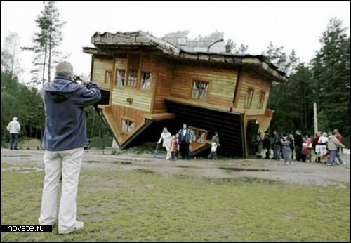 Здания, перевернутые с ног на голову