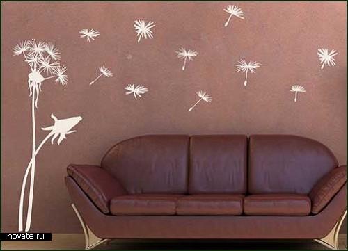 Виниловые украшения для стен
