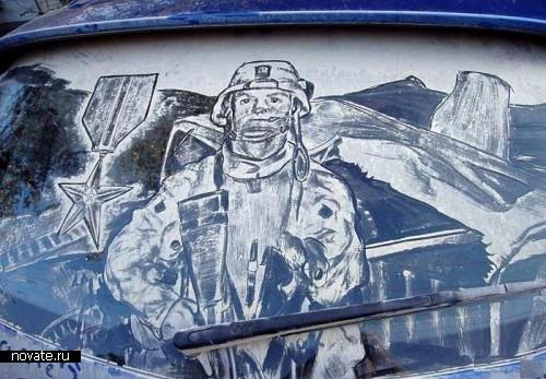 Картины кистью по пыли