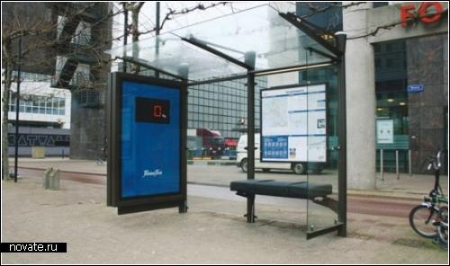 Автобусная остановка-весы