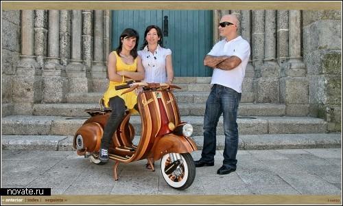 Деревянное тело для старинного скутера Vespa