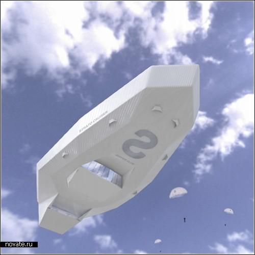*Воздушный корабль* для гламурного отдыха