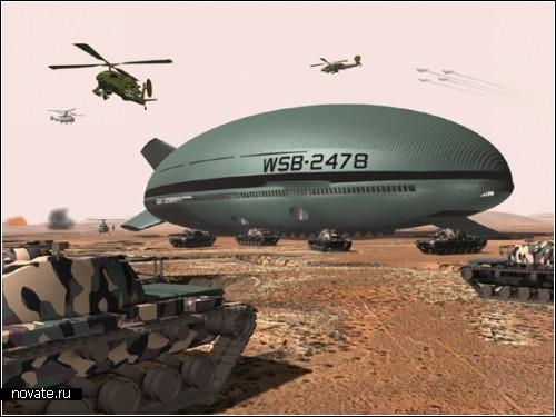 Проект. военного дирижабля от Aeros Aeronautical Systems