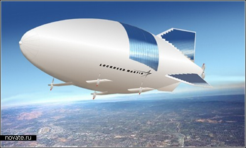 Второй проект от Lockheed Martin