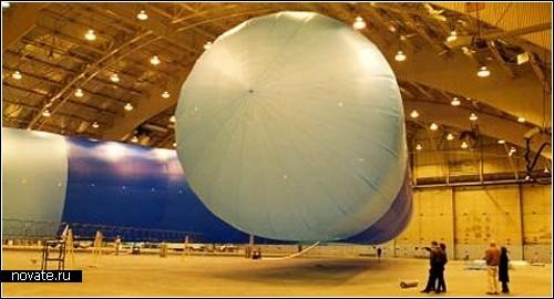 Аэростат для нужд американских ВВС
