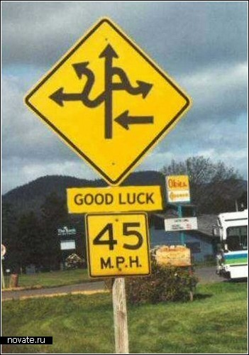 *Удачи!* Очень оптимистичный знак