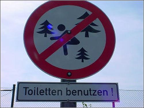 Не писайте под елками! (Германия)