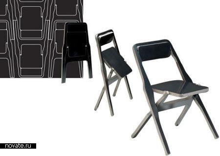 Складной стул «2F»