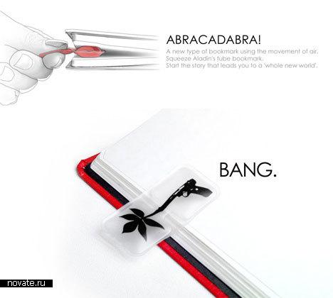 Закладка ABRACADABRA от Jung-Hyun Lee, Won-Sik Chae & Rhea Jeong