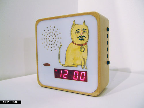 Часы «Alba»