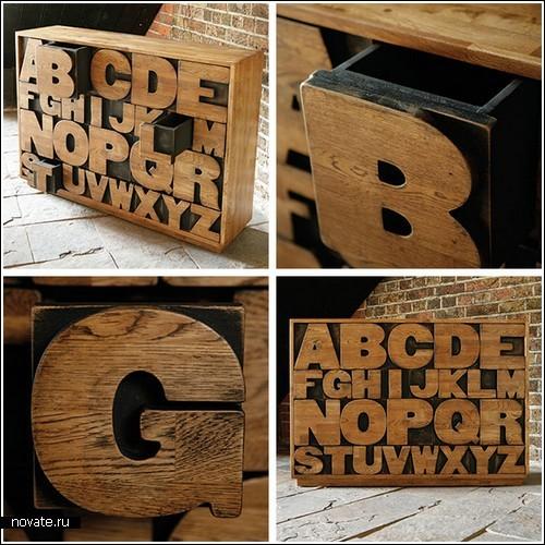 Шкафчик-алфавит, в котором ящики - буквы