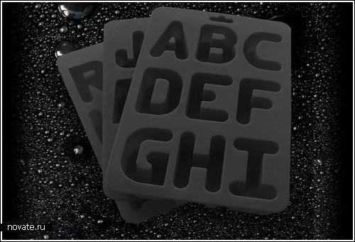 Ледяной алфавит