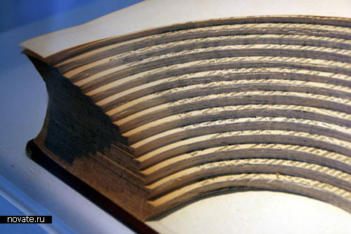Книга-амфитеатр на выставке в Базеле
