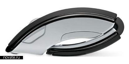 Мышка «Дуга» от Microsoft