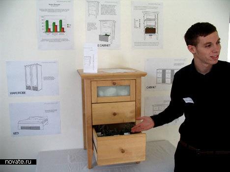 Шкаф с ящиком для горшков с растениями