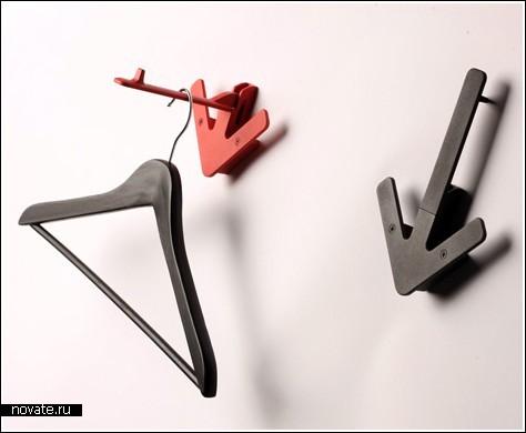 Многофункциональная вешалка-стрелка
