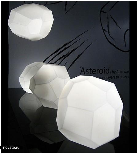 Лампы-астероиды