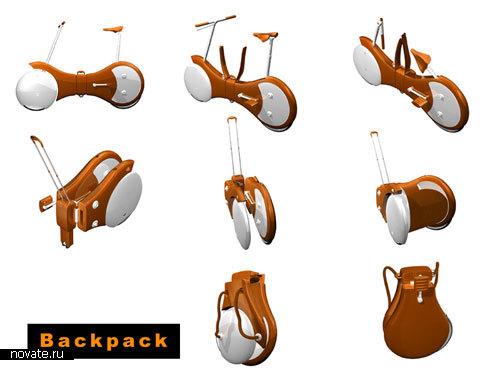 «Велосипед-рюкзак»