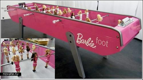 настольный футбол в стиле Барби