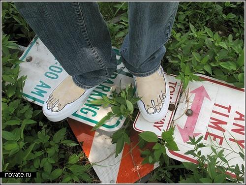Босиком по траве или Тапочки с сюрпризом