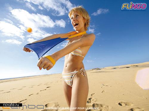 «Пляжный Flingo»